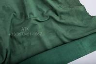 Замша одежная зеленый