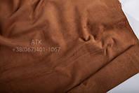 Замша одежная коньячный