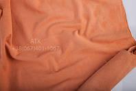 Замша одежная коралловый