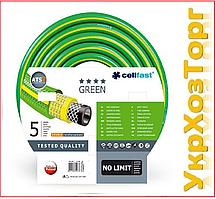 Шланг поливочный Green Cellfast 5/8 50 м