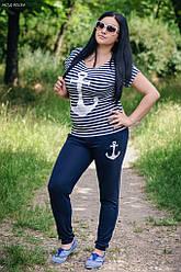 Женский брючный костюм Морячка с черными и белыми брюками 50-52 размера NM 138 batal