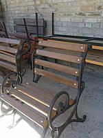 Стул садовый Запад с стальными ножками №2