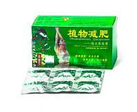 Таблетки для избавления от лишнего веса «Мейзитанг» (Meizitang)
