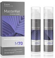 Выпрямления волос: лосьон+нейтрализатор M70 Straightener lotion & neutralizer 2 x 150 ml