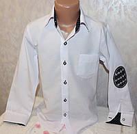 Рубашка нарядная на мальчика 4-5,5-6,7-8,9-10 лет