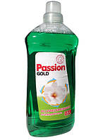 Средство для  мытья полов, 1500 мл.Passion Gold Allzweckreiniger