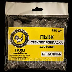 Стеклопрокладка (250 шт) для гладкоствольных патронов калибр 12, прозрачный