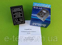 Устройство универсального плавного пуска DALAS мощностью 2 КВт     Украина
