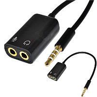 Аудио Сплиттер Наушников + Микрофон - в гарнитуру аудио jack 3.5