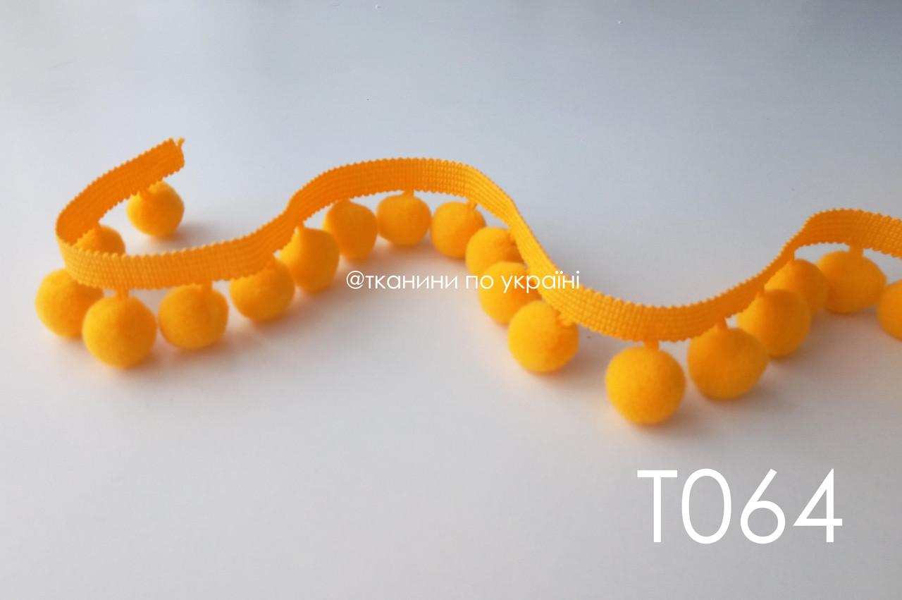 Тесьма с помпонами оранжевая 20 мм (Т064)