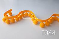 Тесьма с помпонами оранжевая 20 мм (Т064), фото 1