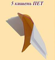 Настольная стенд-книжка