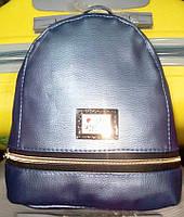 Рюкзак эко-кожа  love MOSCHINO. mini.