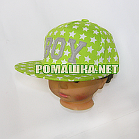 Детская кепка для мальчика р. 50 ТМ Ромашка 3728 Салатовый