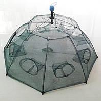 Раколовка зонтик 90 см. 8 входов