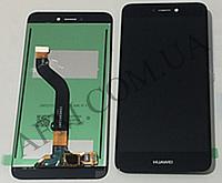Дисплей (LCD) Huawei P8 Lite (2017)/  Nova Lite (2016)/  GR3 (2017) с сенсором чёрный