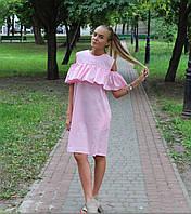 Платье Ann Femida розовое, фото 1