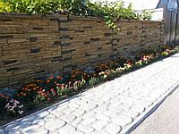 Двухсторонний бетонный забор