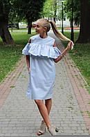 Платье Ann Femida голубое, фото 1