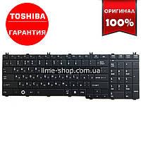 Клавиатура для ноутбука TOSHIBA C650-10W