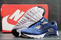 Кроссовки Nike Air Max 1 Ultra Moire синие с белым, кроссовки мужские Найк Аир Макс Ультра Муар