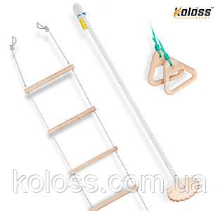 Детский навесной набор для шведской стенки (кольца гимнастические, тарзанка, веревочная лестница)