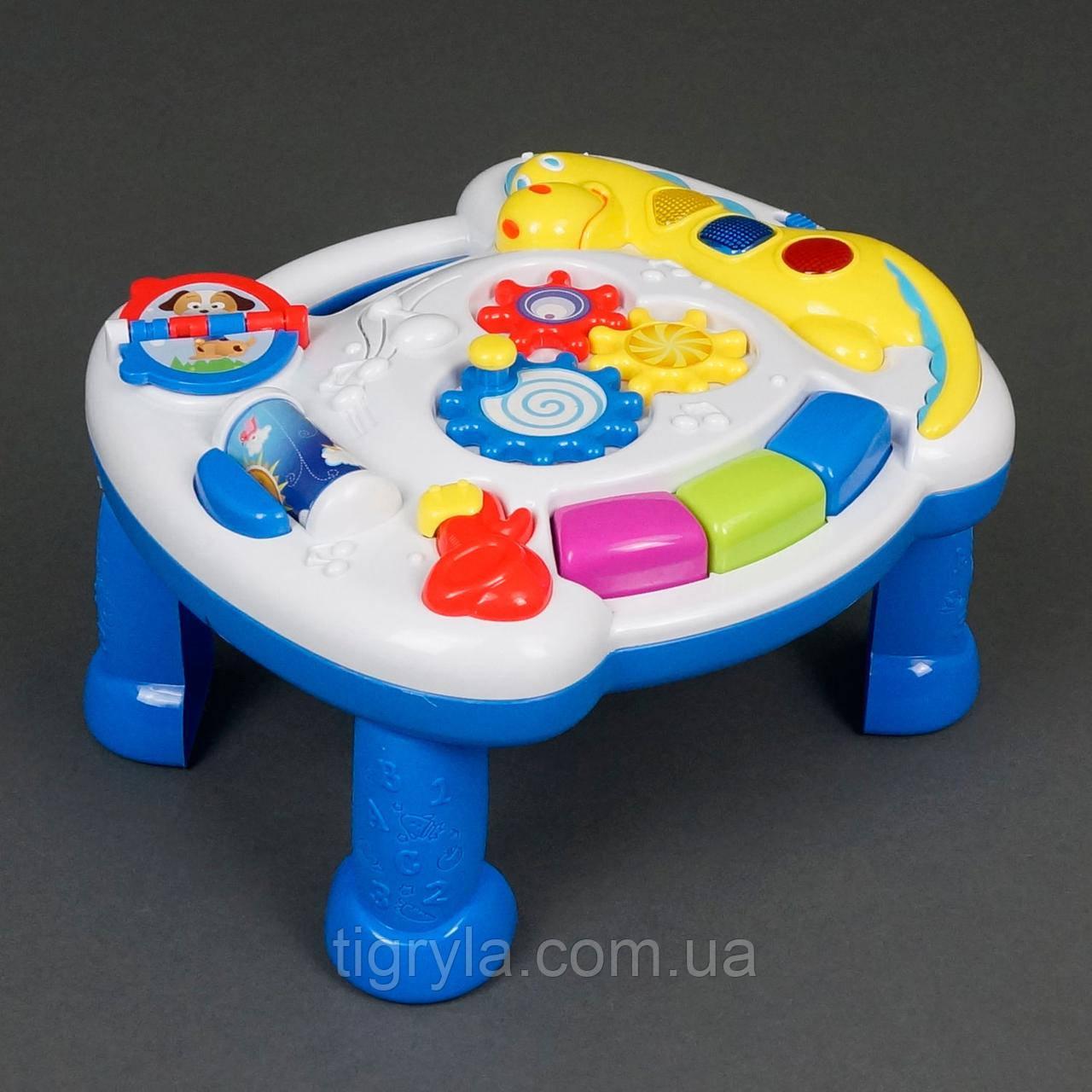 Игровой столик Динозаврик