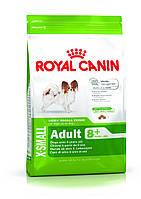 Royal Canin (Роял Канин) X-Small Mature +8 корм для собак миниатюрных пород старше 8 лет