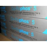 Припой медно-фосфорный Cu-Rophos 5 Felder (1кг)