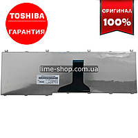 Клавиатура для ноутбука TOSHIBA NSK-TN0GC 01