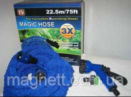 Шланг для полива Magic Hose 22,5 м / 75 ft + насадка