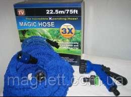 Шланг для полива Magic Hose 22,5 м / 75 ft + насадка