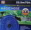 Шланг для полива Magic Hose 22,5 м / 75 ft + насадка, фото 3