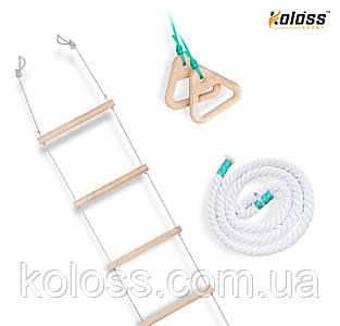 Детский навесной набор для шведской стенки (кольца гимнастические, канат, веревочная лестница)