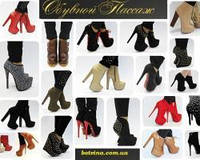 Классная женская обувь осень