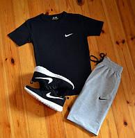 Комплект Nike мужская спортивная чёрная футболка + серые шорты