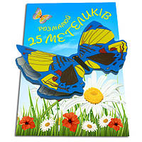"Бабочка-раскраска 3D ""Dark blue"", фото 1"