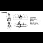 Вентиль шаровый Alco Controls BVE 318, фото 2