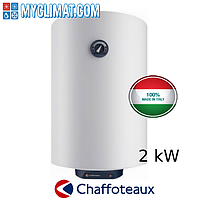 Бойлер Chaffoteaux CHX 50 V R 2K EU