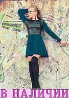 Стильное молодежное платье А-силуэта  со вставкой из экокожи Endive