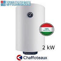 Бойлер Chaffoteaux CHX 80 V R 2K EU