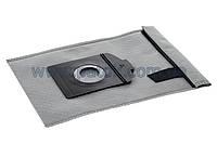 Мешок тканевый Type K BBZ10TFK для пылесоса Bosch 483179