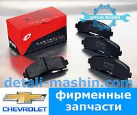 Колодка тормозная передняя Авео (REMSA) Chevrolet/Daewoo.0986.00