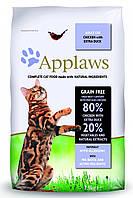 Applaws (Эплоус) Chicken with Duck беззерновой корм для кошек, с курицей и уткой