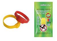 Силиконовый браслет от комаров MAXI,средства от комаров
