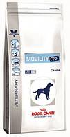 Royal Canin (Роял Канин) Mobility С2P+ лечебный корм для собак при заболеваниях опорно-двигательного аппарата