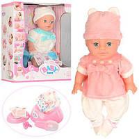 Кукла Пупс Baby Born (Беби Борн) YL1712N