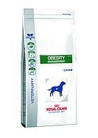 Royal Canin (Роял Канин) Obesity лечебный корм для собак при ожирении