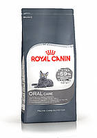 Royal Canin (Роял Канин) Oral Care сухой корм для кошек для гигиены полости рта, 8 кг