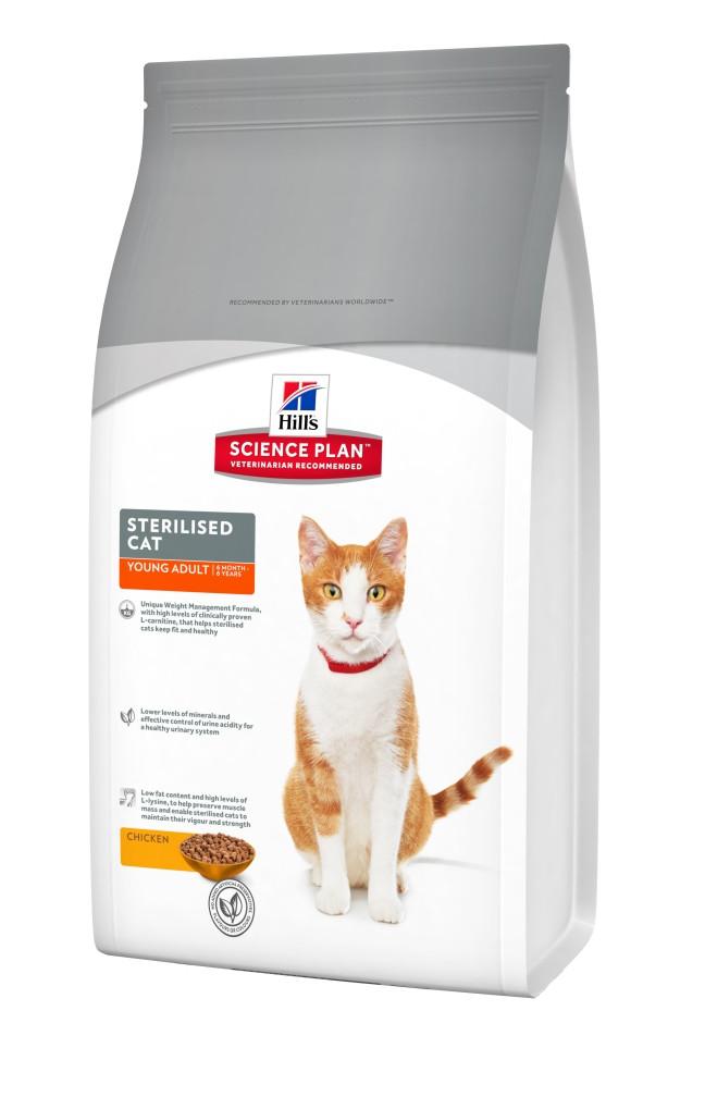 Hill`s YOUNG ADULT Sterilised Cat 1.5 кг - корм для стерилизованных кошек и котов (курица)